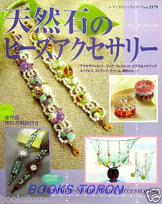 Natural-Stone Bead Accessories /Japanese Beads Craft Pattern Book