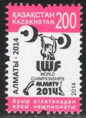 Kazakhstan 2014 World Championship of Weightlifting MNH**