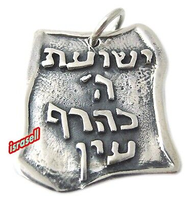 PROTECTION HEBREW BLESSING PENDANT - GOD'S SALVATION - Hashem YAHWEH JEHOVAH