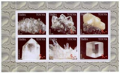 Minerals On Stamps - 6 Stamp  Sheet - 20B-002