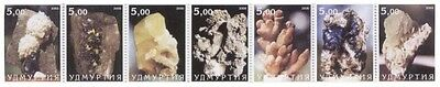 Minerals On Stamps - 7 Stamp  Sheet 948