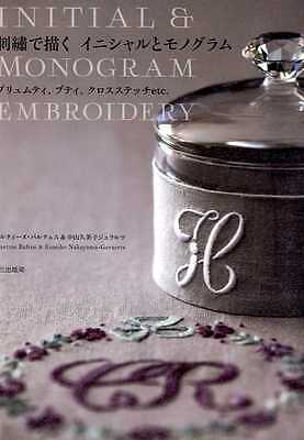 INITIAL and MONOGRAM EMBROIDERY 2 - Japanese Craft Book