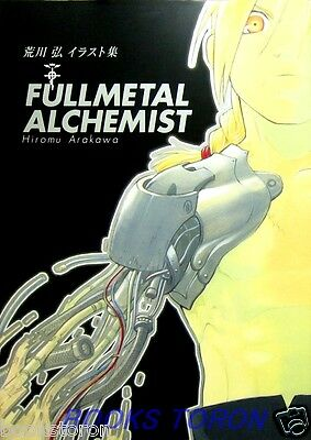 FULLMETAL ALCHEMIST - Hiromu Arakawa Illustrations /Japanese Anime Art Book
