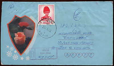 Thailand Registered Cover #C15316
