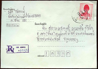 Thailand Registered Cover #C15331