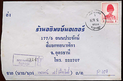 Thailand Registered Cover #C15340