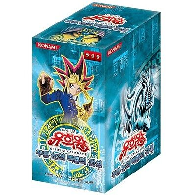 YUGIOH Legend of Blue Eyes White Dragon OCG Booster Box Yu-Gi-Oh Korean Ver Card