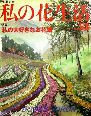 My Pressed Flower Life No.53 /Japanese Flower Craft Pattern Magazine Book