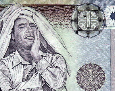 MUAMMAR GADDAFI  on MONEY 2009 LIBYA 1 DINAR AUTHENTIC BANKNOTE Uncirculated