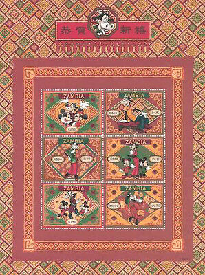 Zambia - Disney Characters - 6 Stamp Sheet 26A-001