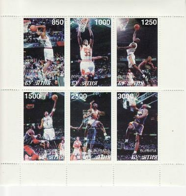 Basketball on Stamps - 6 Stamp  Sheet  - 2A-051