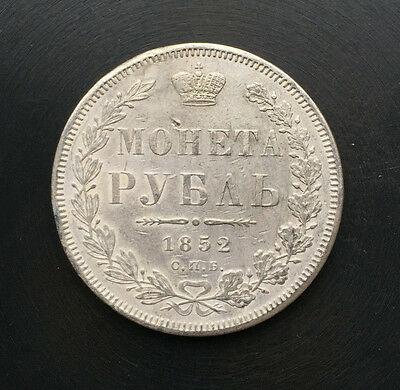 1852 - 1 Rouble Silver Old Russian Imperial Coin - Original