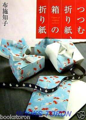 Origami of Wrapping & Boxes /Japanese Origami Paper Craft Book