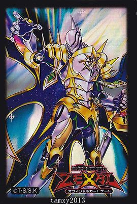 (100Yu-Gi-Oh!Card Deck Protectors Constellar Pleiades Card Sleeves 100 CT