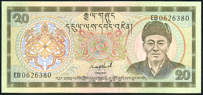 BHUTAN  -  20  NGULTRUM   1992    -  P  16b    Uncirculated Banknotes