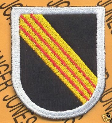 5th Special Forces Airborne RVN #1 Beret Flash patch