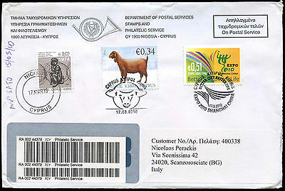 Cyprus 2010 Registered Cover To Italy #C17174