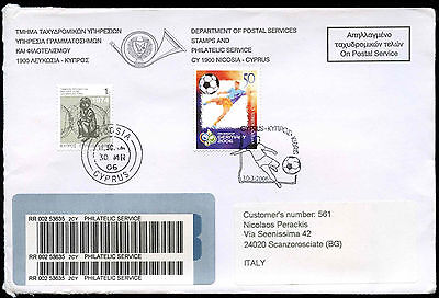 Cyprus 2006 Registered Cover To Italy #C17180