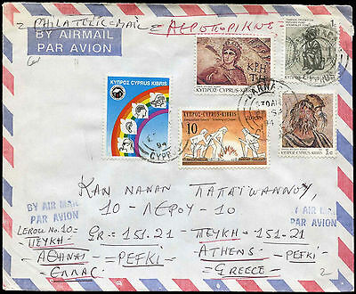Cyprus 1994 Air Mail Cover To Greece #C17154