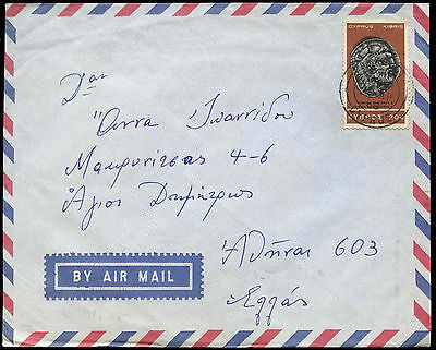Cyprus 1968 Air Mail Cover To Greece #C17168