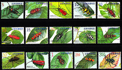 Taiwan 2010-2013  Mint Long-horned Beetles  15 Stamps - MNH