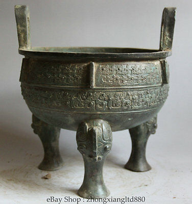 """12"""" Old Chinese Dynasty palace Bronze 3 Foot Beast Head Incense Burner Censer"""