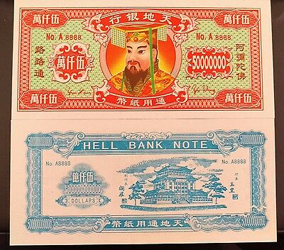 HELL NOTES Set 20 Feng Shui Chinese Paper Joss Money  $50,000,000.00