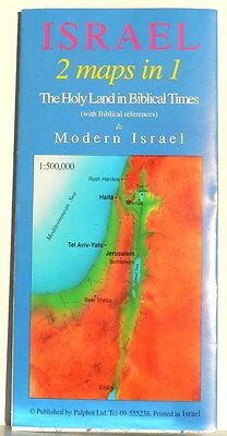 Travel Folding MAP of ISRAEL 2 in 1 Road + Biblical Holy Land in Bible Time, New