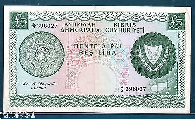 ~ Republic of CYPRUS  Five Pounds £5 Banknote - 1961 - P40a ~