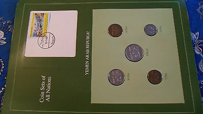 Coin Sets of All Nations Yemen 5 coin  1974 - 1985 UNC
