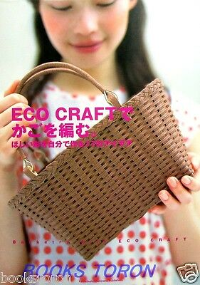Basketry with Eco Craft /Japanese Handmade Craft Pattern Book