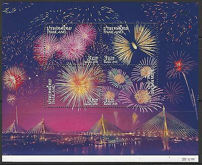 Thailand 2010 New Year Greeting Fireworks Stamp S/S