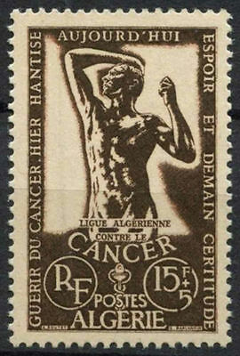 Algeria 1956 SG#359 Anti-Cancer Fund MNH #A80944