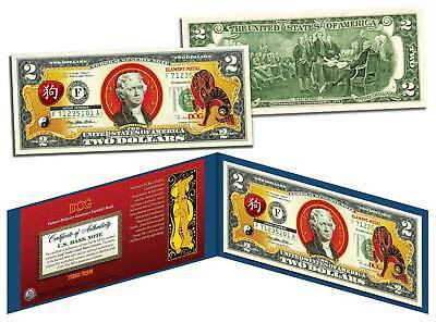Chinese Zodiac * YEAR OF THE DOG * Colorized $2 Bill US Legal Tender Lucky Money