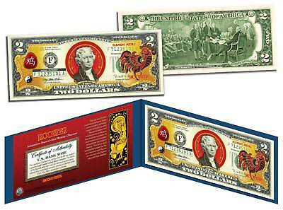 Chinese Zodiac YEAR OF THE ROOSTER Colorized $2 Bill US Legal Tender Lucky Money