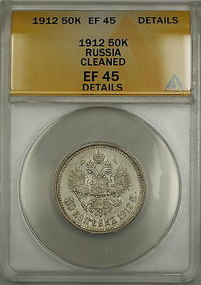 1912 Russia 50K Kopecks Silver Coin ANACS EF-45 Details Cleaned