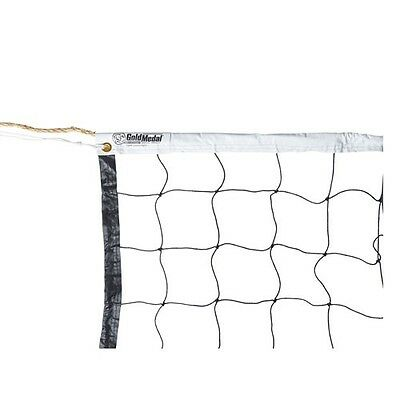 Gold Medal® Recreational Volleyball Net 25', 27', 30' OR 32' x 3' SNVBRC