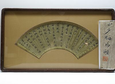 Fine Antique Chinese Calligraphy Painting Fan Gold Ground Artist Signed Marked