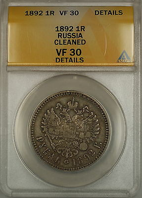 1892 Russia 1R Rouble Silver Coin ANACS VF-30 Details Cleaned