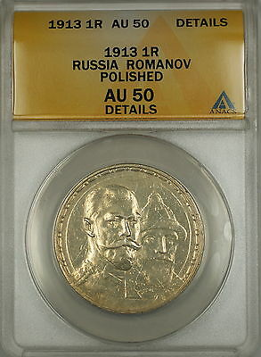 1913 Russia Romanov 1R Rouble Silver Coin ANACS AU-50 Details Polished