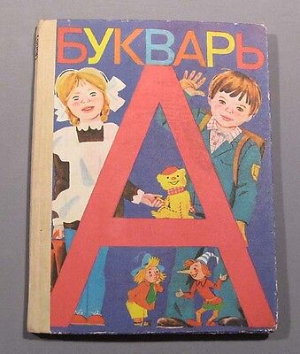 Book ABC Alphabet Russian Soviet Children Bukvar Learn Old Vintage