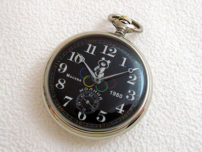 VINTAGE USSR RUSSIAN AMAZING MEN'S POCKET WATCH MOLNIA OLYMPIC GAMES 1980 MOSCOW