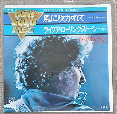 "BOB DYLAN RARE  7"" JAPAN PS SINGLE - BLOWIN' IN THE WIND / LIKE A ROLLING STONE"