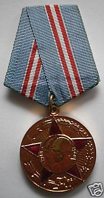 USSR Russian Veteran Medal 50th Year Anniversary for Soviet Armed Forces