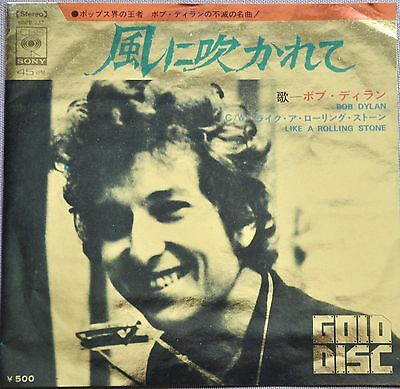"BOB DYLAN PS 7"" RARE JAPAN 45 GOLD DISC - BLOWIN' IN THE WIND  CBS SONY SOPB 232"
