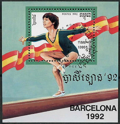 Cambodia 1992 SG#MS1246 Olympic Games Cto Used M/S #A83998