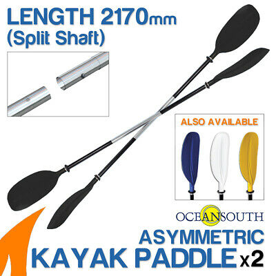Premium 2.17m Black Alloy Asymmetric Kayak Paddle x 2 (Split Shaft)