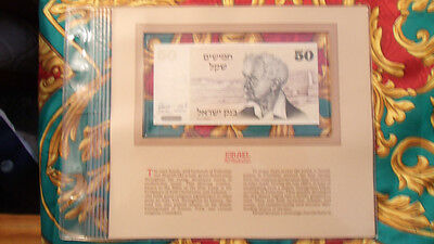 Most Treasured Banknotes Israel 1978 50 Sheqalim P 46a UNC