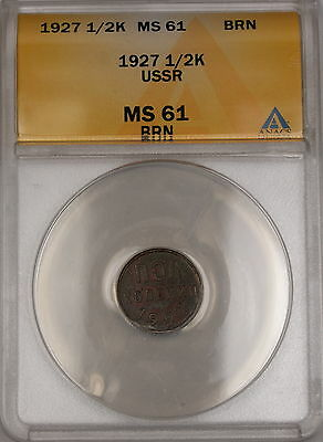 1927 USSR Russia 1/2K Kopeck Coin ANACS MS-61 BRN Brown *Scarce Condition*