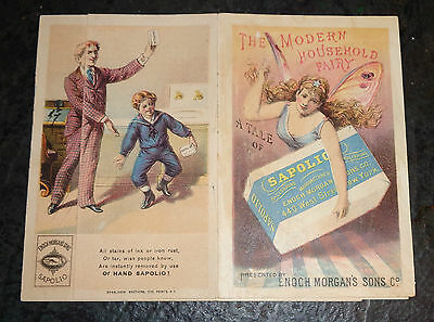 graphic Victorian metamorphic trade card advertising Sapolio soap